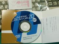 20121214_01S.JPG