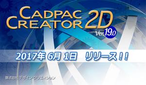 V1900_Release.jpg