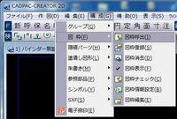 cadpac_14.5-01.jpg